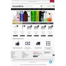 Интернет магазин профессиональной косметики Kosmoblesk.ru