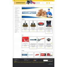 Online Tool Store